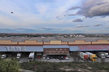 西班牙海外仓